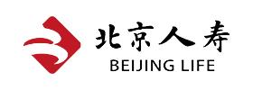 北京人寿保险股份有限公司